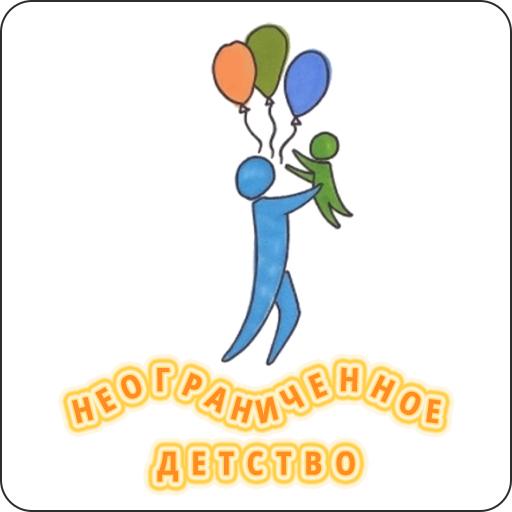 logo_nd.jpg