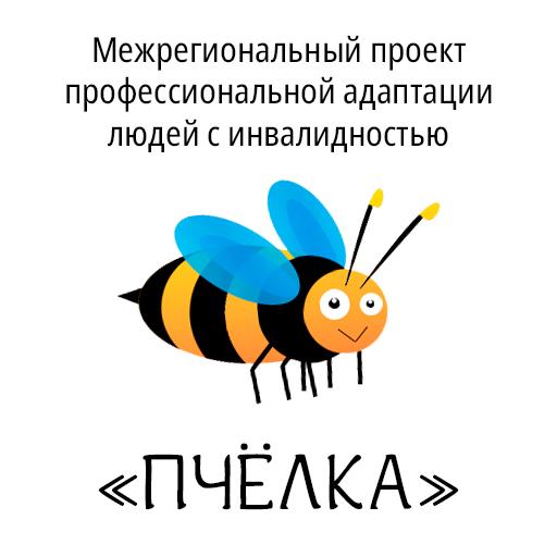 logo_pchelka_0.jpg