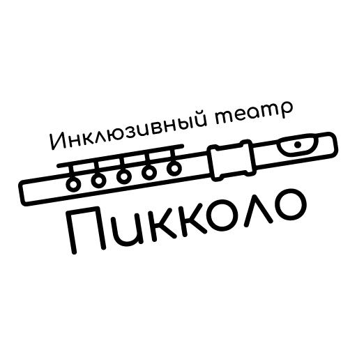 logo_pikkolo.jpg