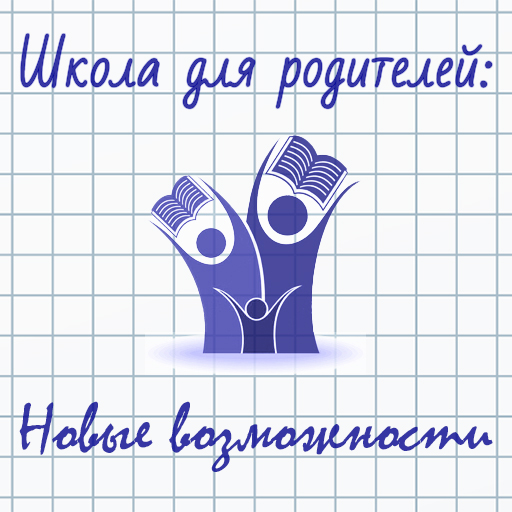logo_school.jpg