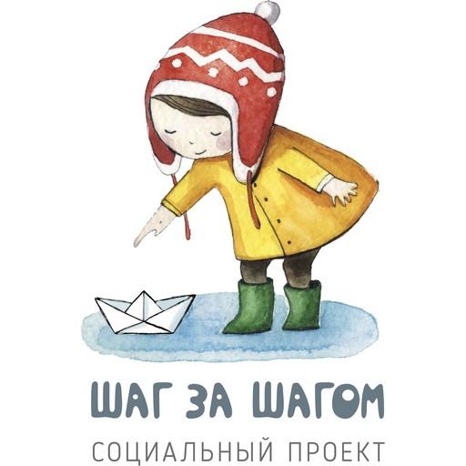 logo_shagzashagom.jpg