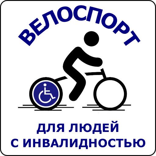 logo_velosport.jpg